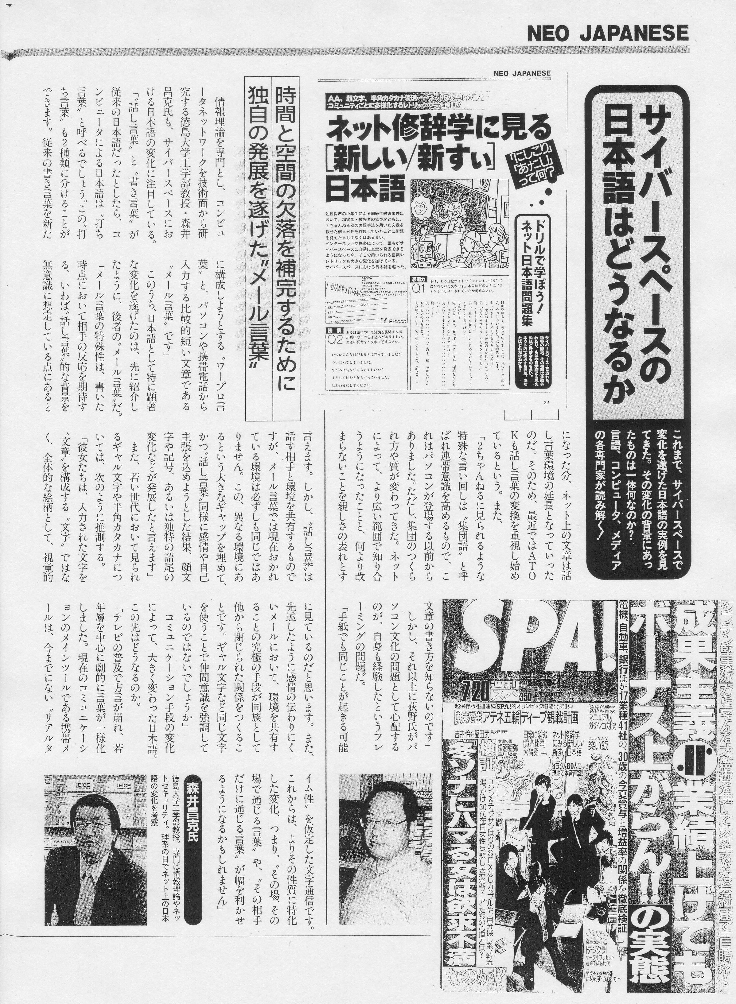 森井昌克 神戸大学教授のプロフ...